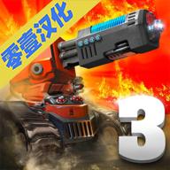 国防传奇汉化版v2.0.3