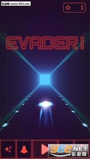 抖音飞驰大作战安卓版v1.0_65(Evader)_截图0