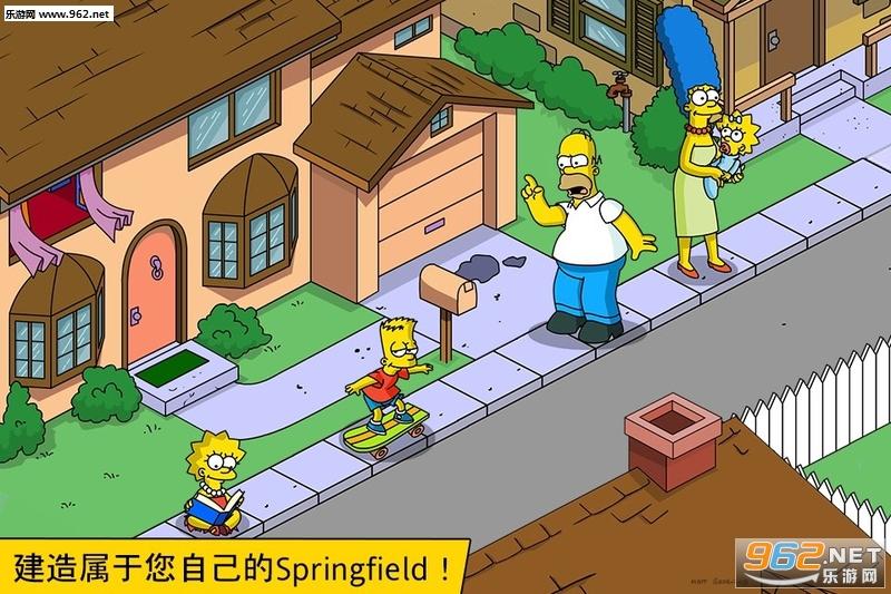 辛普森一家汉化破解版v4.34.0(Springfield)_截图3