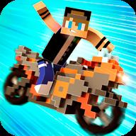 像素摩托车安卓版