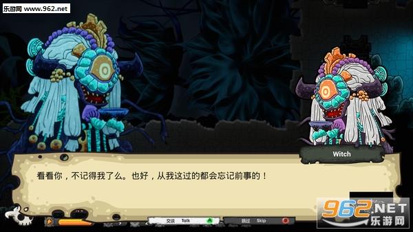 发光的灵魂(Shining Souls)PC版截图4