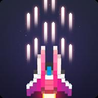 像素飞机大战1.9.1破解版