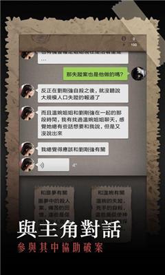 安之若命安卓版v1.12截图3
