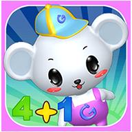 儿童益智数学游戏app