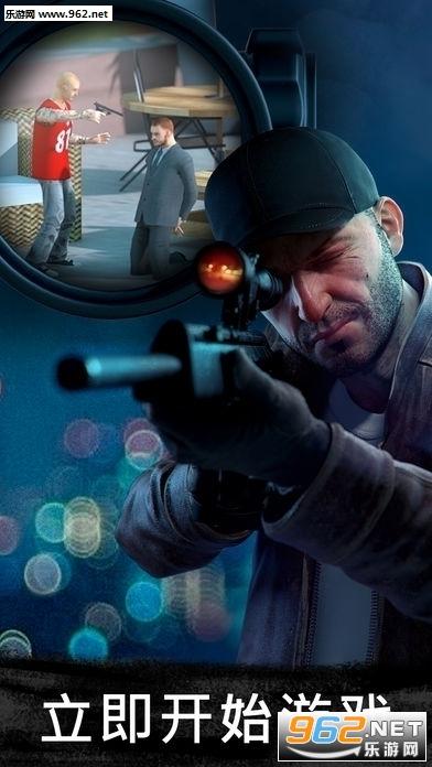 狙击猎手2.15.3完美存档破解版(Sniper 3D)截图0