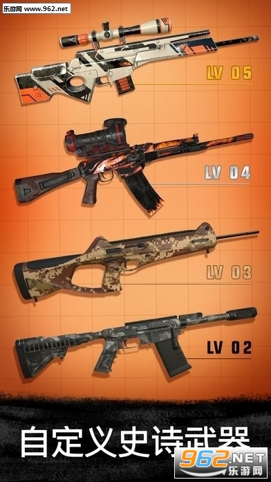 狙击猎手2.15.3完美存档破解版(Sniper 3D)截图3