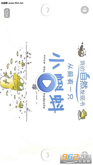 小雨滴绘本ios版v1.0.0截图3