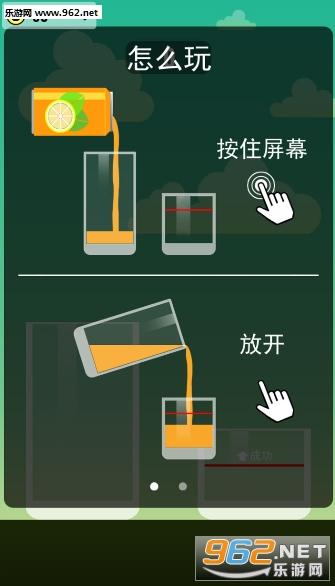 杯具先生2中文汉化版v2.9.2_截图2