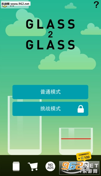 杯具先生2中文汉化版v2.9.2_截图3