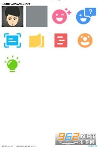 自拍相框appv1.1_截图2