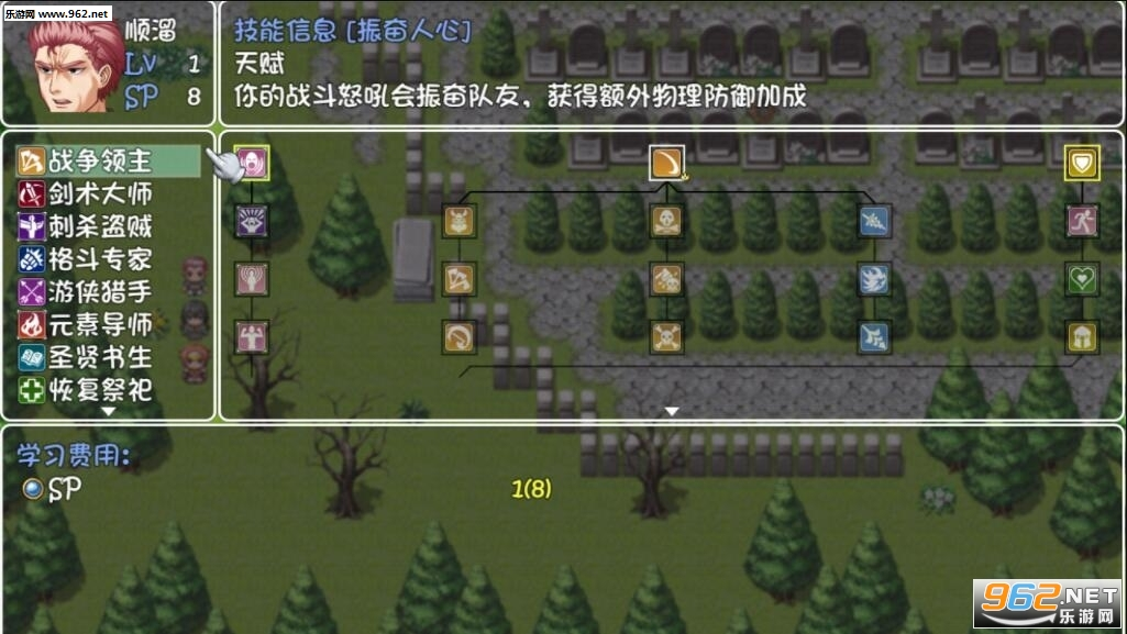 世界world滑稽果传奇1.0.6破解版(World of Funny fruit2)截图0