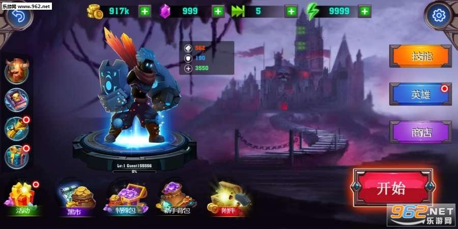 龙影战士2无限金币钻石版v1.6(Dragon Fight 2)截图4