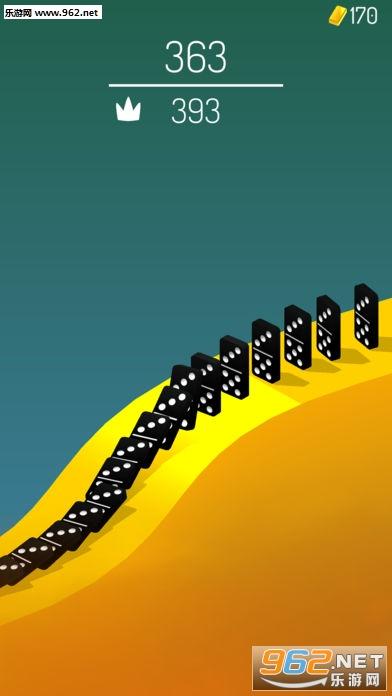 Domino官方版v1.0_截图1