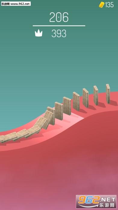 Domino官方版v1.0_截图3