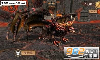 龙族模拟器汉化破解版v5.4(Dragon Sim Online)截图0