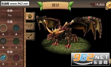 龙族模拟器汉化破解版v5.4(Dragon Sim Online)截图2
