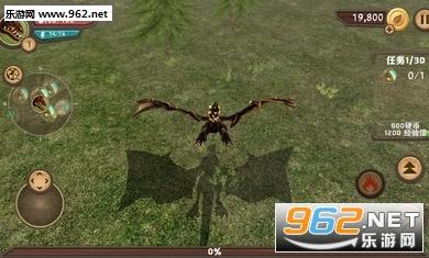 龙族模拟器汉化破解版v5.4(Dragon Sim Online)截图3