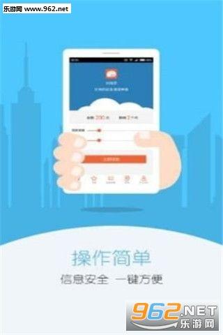 贷款大新苹果IOS版_截图1