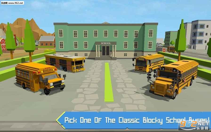 校车模拟器块状世界v1.2_截图1