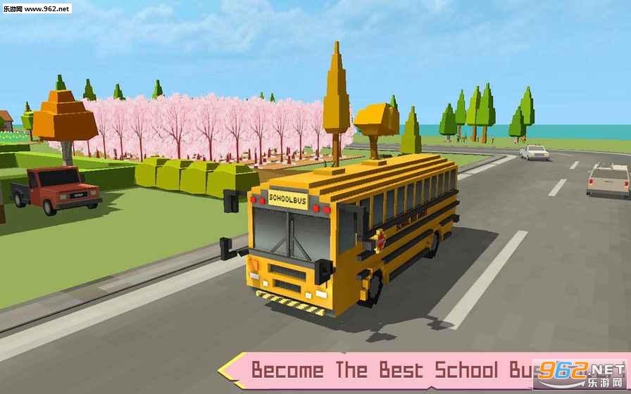 校车模拟器块状世界v1.2_截图0