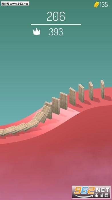 多米诺骨牌(Domino)官方版v1.0.0截图3