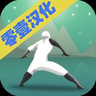 最终边界汉化版v0.9