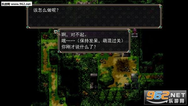 零物语(Amulet Zero)Steam版截图3