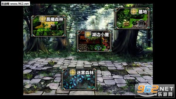 零物语(Amulet Zero)Steam版截图1