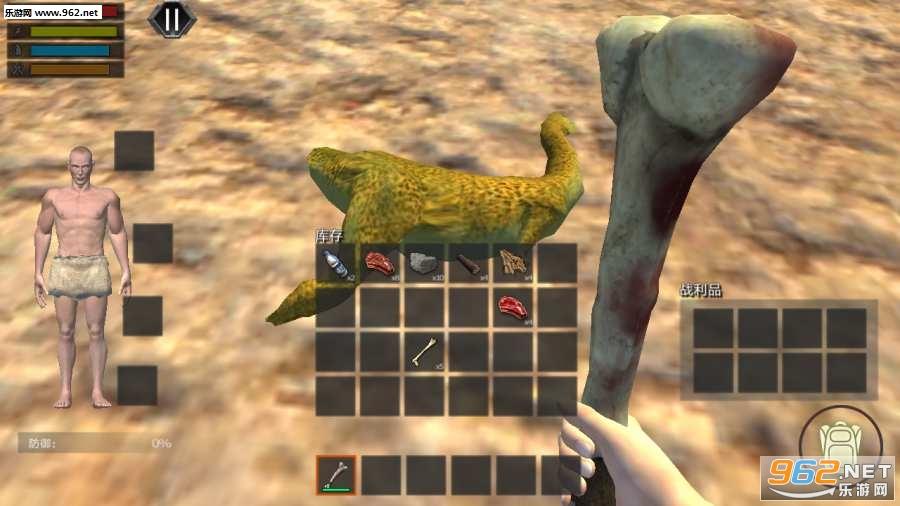 侏罗纪恐龙岛生存模拟器v1.0_截图2