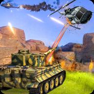 坦克射击战场官方版v1.0(War of Tanks! Shooting Tank Battlefield)
