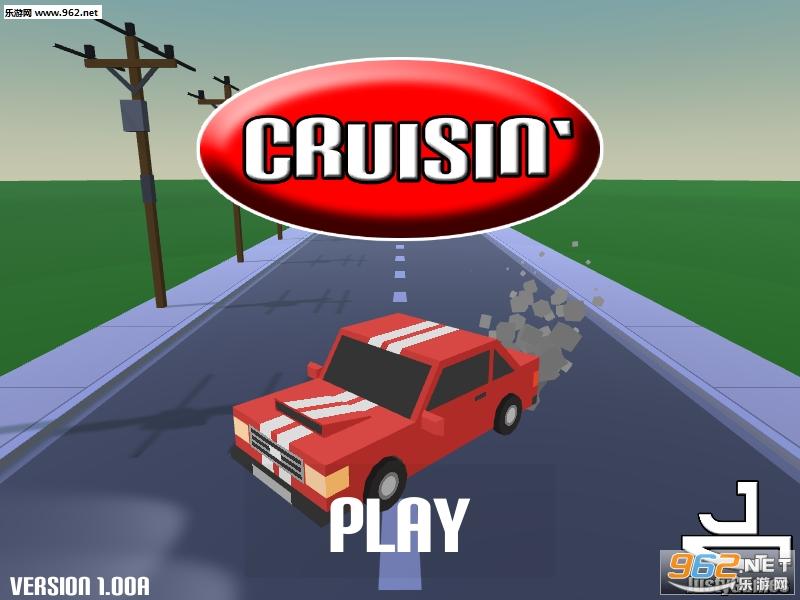 Cruisin安卓版v0.1截图0