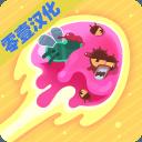进击的喷子中文汉化版v1.9.8