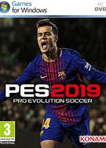 实况足球2019(Pro Evolution Soccer 2019)