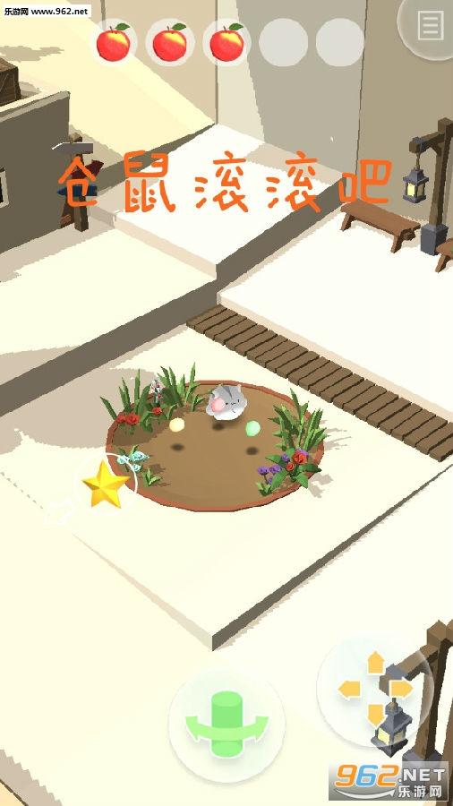 游戏中收录多达 70 种可爱造型的动物,玩家可以透过收集关卡中的水果