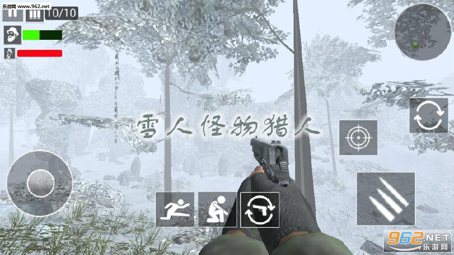 雪人怪物猎人官方版
