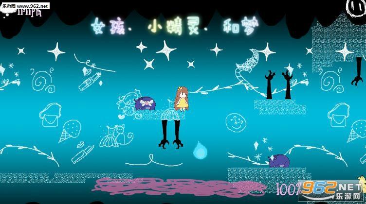 女孩、小精灵、和梦安卓版