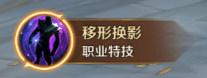 万王之王3D职业技能攻略之霜火法师篇