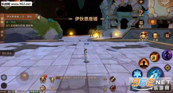 万王之王3D公会副本伊狄恩废墟BOSS通关攻略
