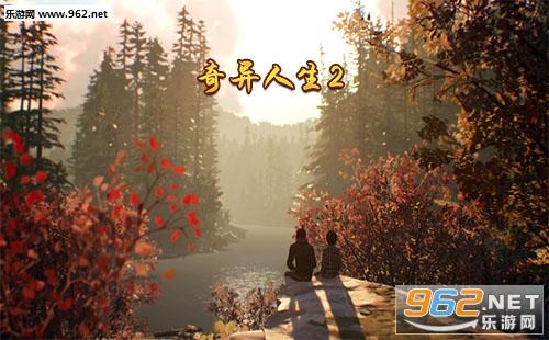 """""""奇异人生2(LifeisStrange2)""""/"""