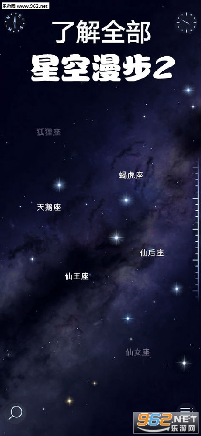 简单好看的星空手绘
