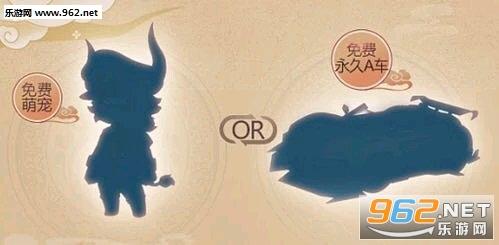 QQ飞车手游敦煌版本活动 国庆免费A车是什么