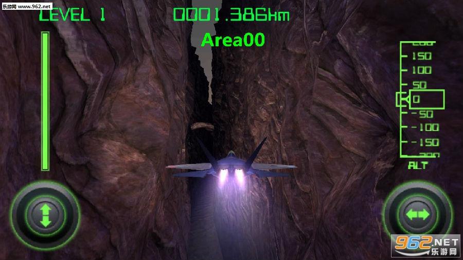 Area00安卓版