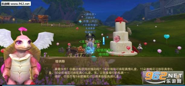 万王之王3D婚姻系统玩法攻略一览
