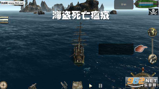 海盗死亡瘟疫2.3最新版