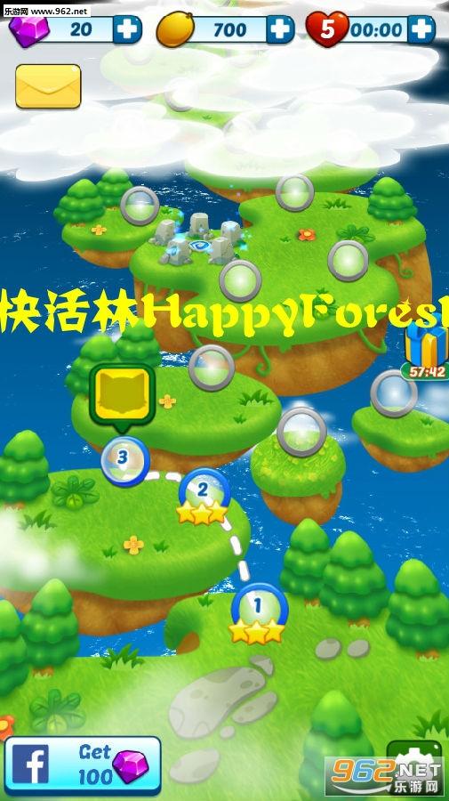 快活林 Happy Forest安卓版