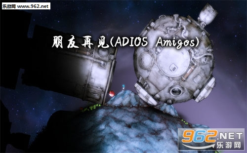 """""""ADIOSAmigos游戏下载""""/"""