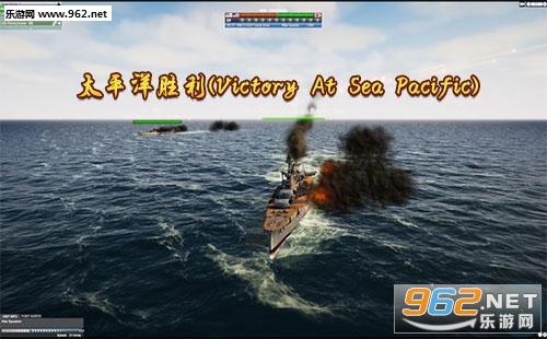 """""""太平洋胜利(VictoryAtSeaPacific)""""/"""