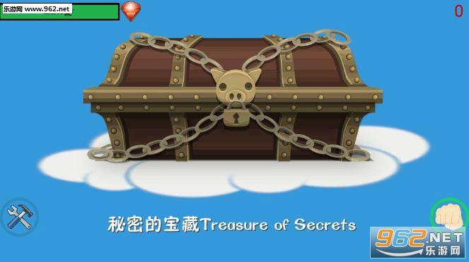 意志力,动力的手游,游戏中玩家将通过各种各样的方法来敲击宝藏箱
