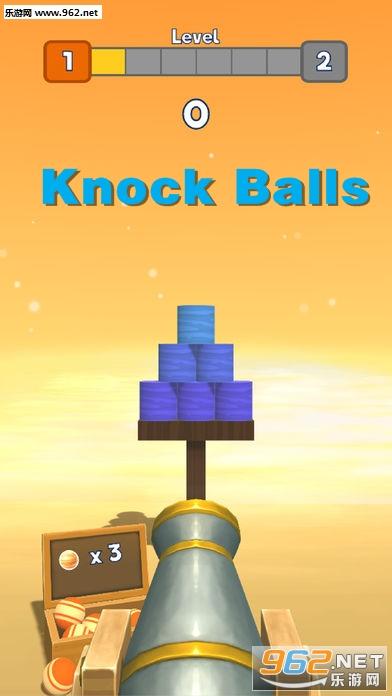 Knock Balls手机游戏