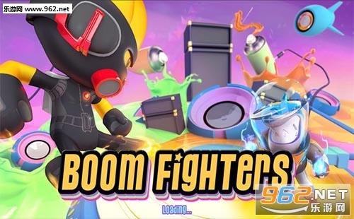 """BoomFighters游戏""/"